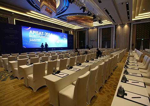 2014亚太航空航天技术学术会